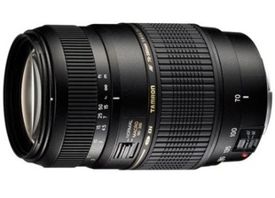 Tamron AF 70-300 mm f/4-5.6 Di pro Canon
