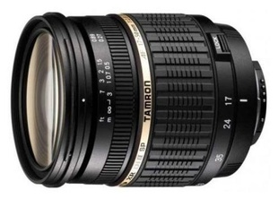 Tamron AF SP 17-50mm f/2.8 XR Di-II LD Asp. (IF) pro Sony